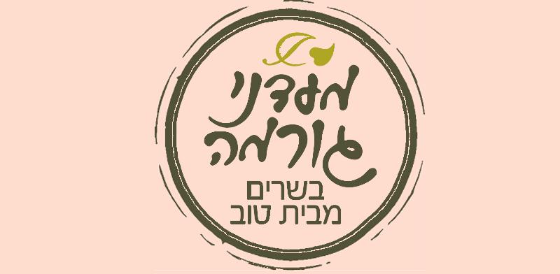 לוגו מעדני גורמה