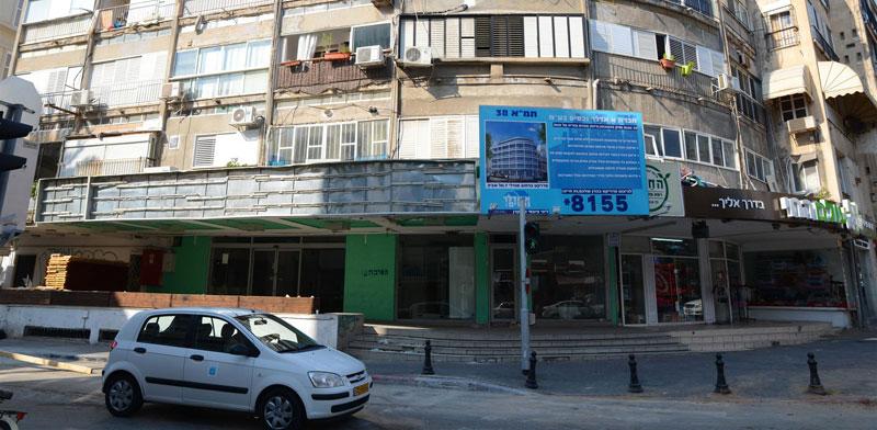 """מנדלי מוכר ספרים תל-אביב / צילום והדמיה: יח""""צ"""