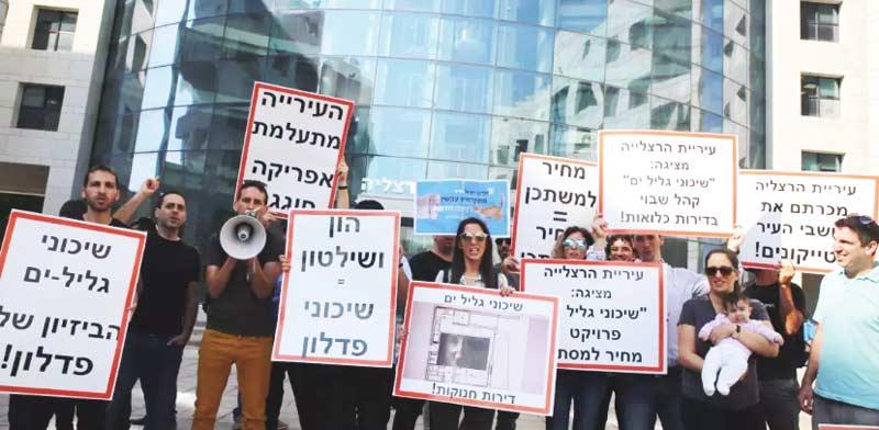 מחאת זוכי הרצליה נגד הפרויקט/ ילום: אורי אפק