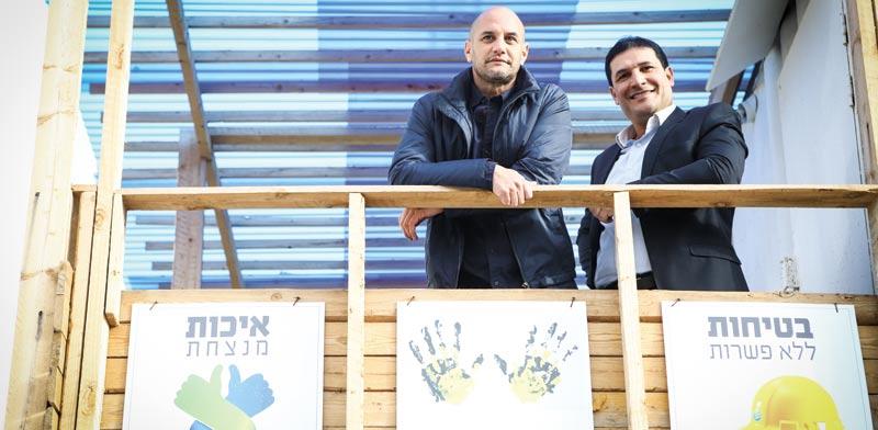 עוד דורון אריאל ושחר מחט/ צילום: שלומי יוסף