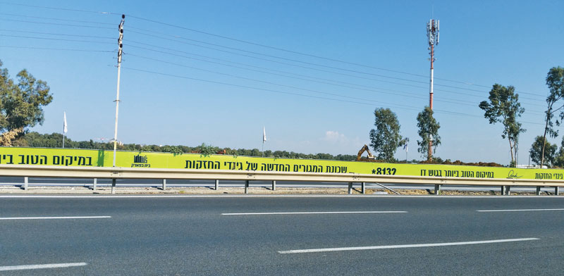 הפרויקט באור-יהודה /  צילום: הלית ינאי-לויזון