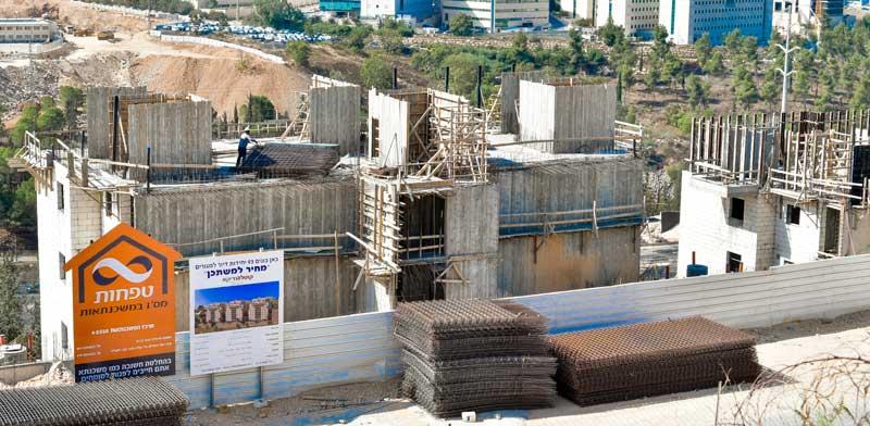 פרוייקט מחיר למשתכן בירושלים/ צילום:רפי קוץ