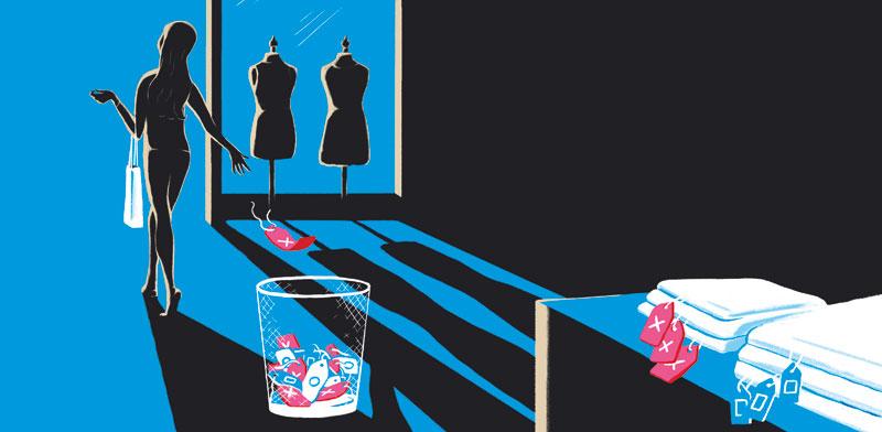 הצרכן הוא נווד / צילום: shutterstock