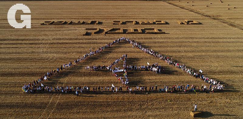המחאה נגד שדה התעופה המתוכננן בעמק יזרעאל / צילום: עטר קרן מטה המאבק להקמת שדה תעופה
