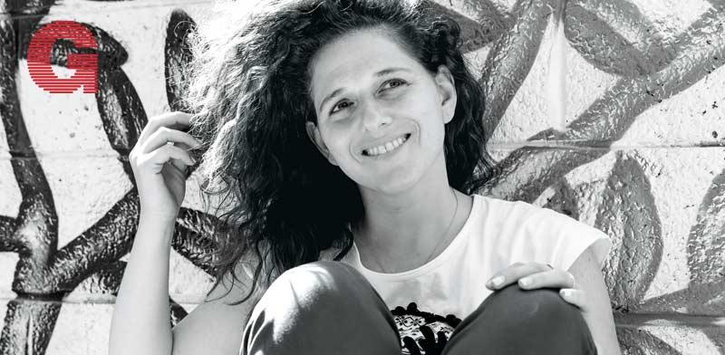נועה קולר  / צילום: כפיר זיו