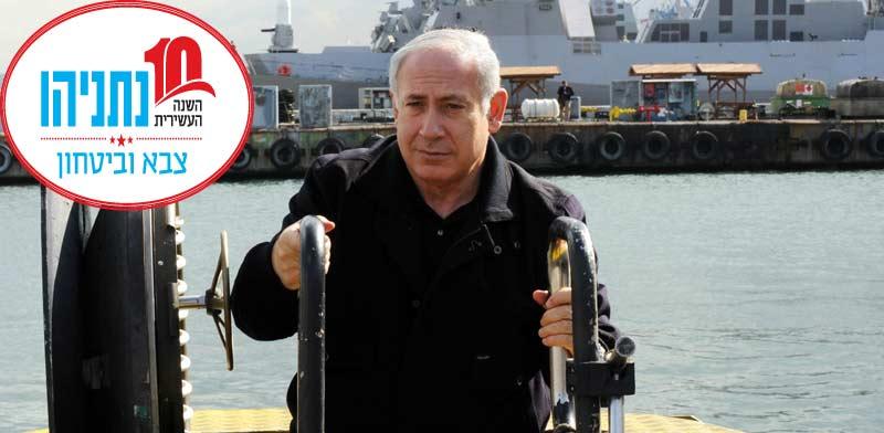 נתניהו בביקור בחיל הים. מערכות נשק מתקדמות  / צילום: אבי אוחיון לעמ