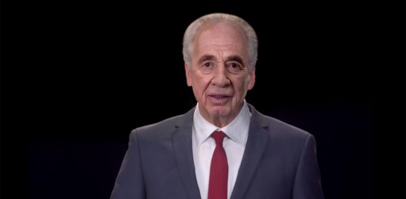 נאום שמעון פרס בהולוגרמה / מתוך יוטיוב מרכז פרס לשלום וחדשנות