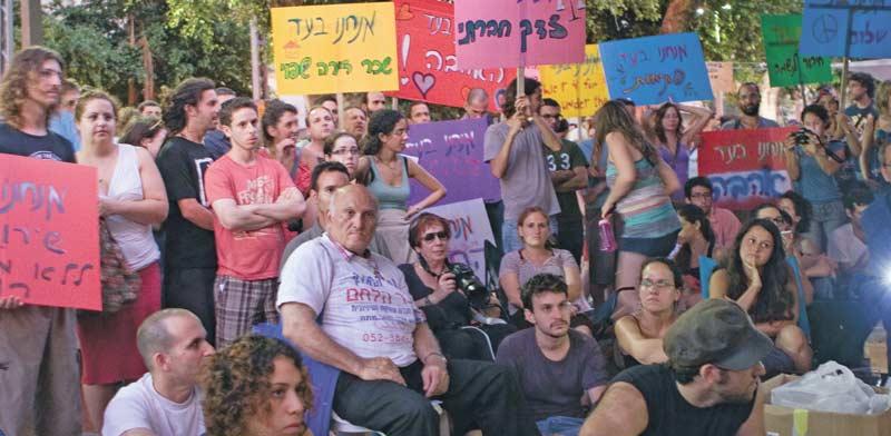 המחאה החברתית ברוטשילד / צילום: שלומי יוסף