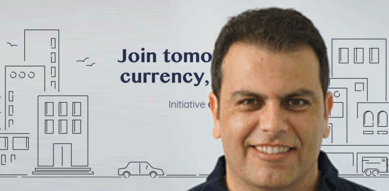"Initiative Q  צילמיום: יח""צ,  מתוך אתר החברה"