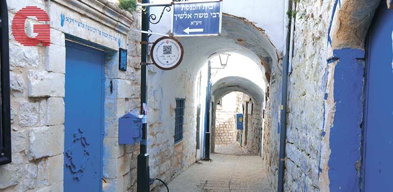 בית הכנסת אלשיך / צילום: יותם יעקבסון