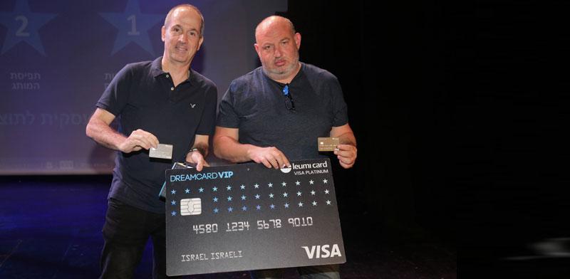 הראל ויזל ורון פאינרו בהשקת כרטיס האשראי DREAMCARD VIP / צילום: שוקה כהן