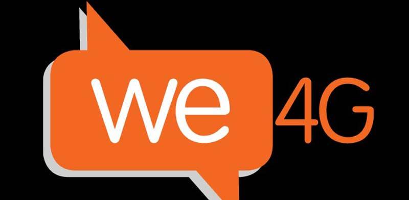 לוגו We4G