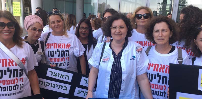 מחאת האחים והאחיות / צילום: הסתדרות האחים והאחיות בישראל