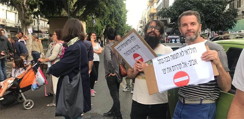 מפגינים חוסמים את שדרות ירושלים ביפו / צילום: מיכל רז-חיימוביץ'