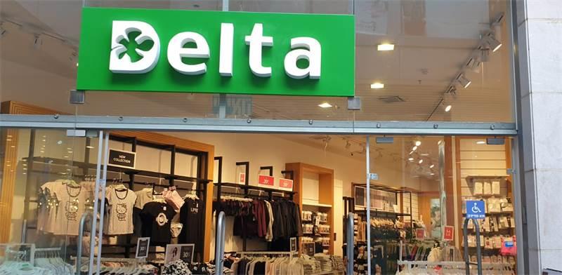 חנות דלתא / צילום: בר - אל
