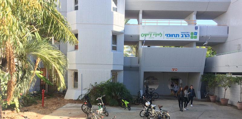 בית ספר בתל אביב / צילום: מירב מורן