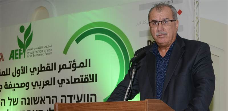 """מוחמד ברכה בכנס של הפורום הכלכלי הערבי ו""""גלובס"""" / צילום: איל יצהר, גלובס"""