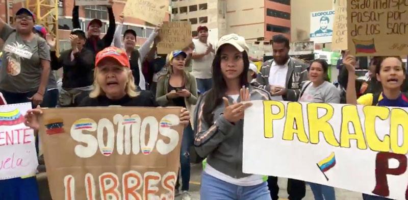 מפגינים ברחובות קראקס, ונצואלה / צילום: רויטרס