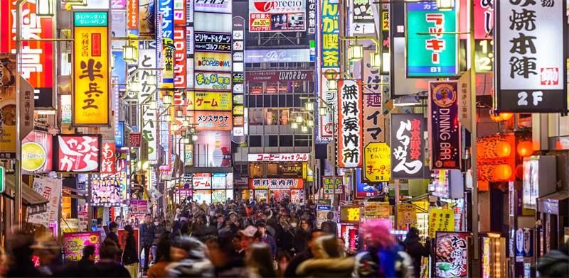Tokyo Photo: Shutterstock