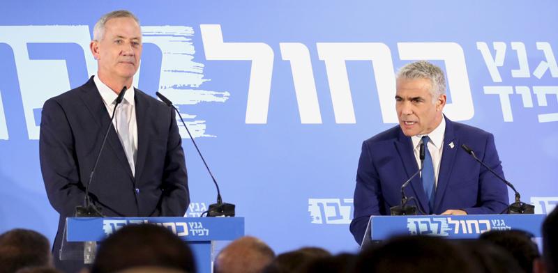 יאיר לפיד ובני גנץ, מפלגת כחול לבן / צילום: כדיה לוי