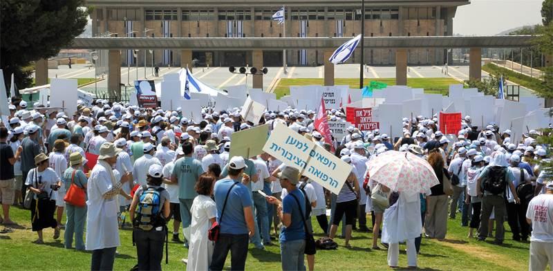 הפגנות רופאים ב-2011 / צילום: איל יצהר
