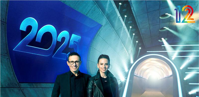 """קורין גדעון וארז טל, מנחי התוכנית """"2025"""" / צילום: טל גבעוני"""