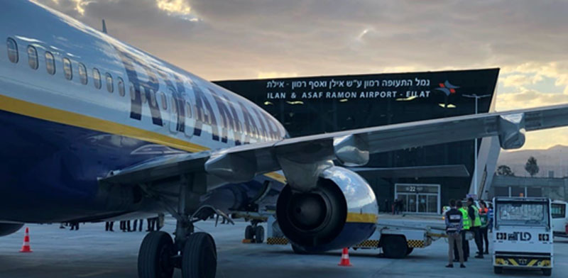 Ryanair plane lands at Eilat's new airport Photo: Rafi Peled, IAA Spokesman