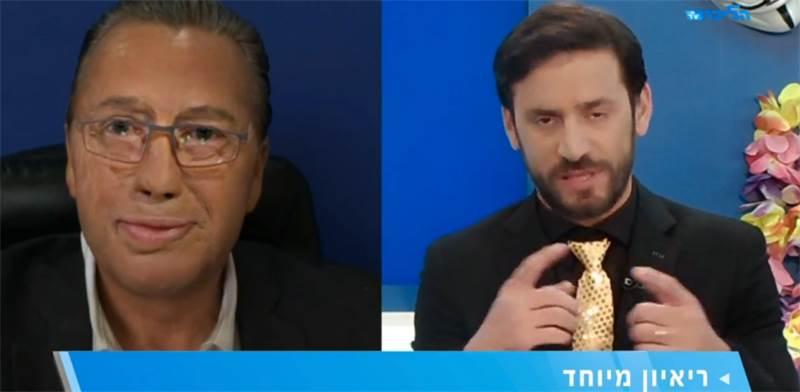 """אלירז שדה ב""""ראיון מיוחד"""" עם """"אמנון אברמוביץ'"""" / צילום מסך תוך עמוד הליכוד"""