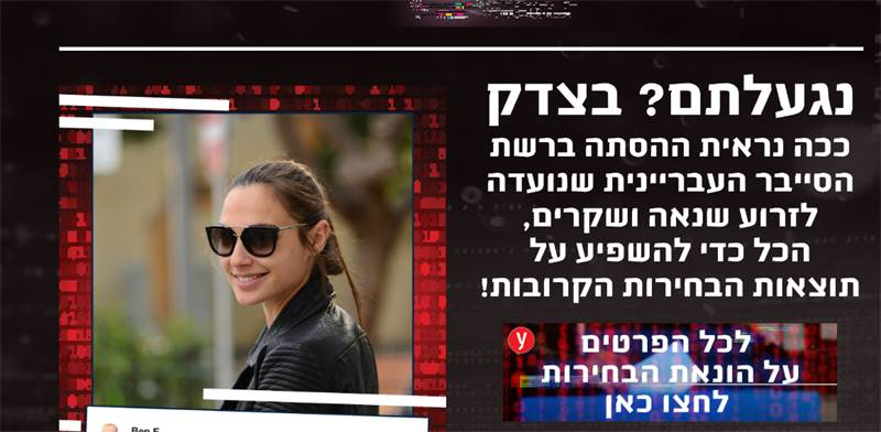 צילום מסך של אתר mitkafa.com