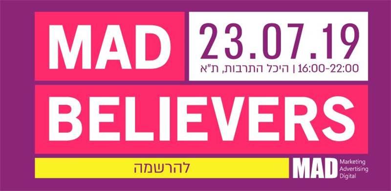 """ועידת MAD 2019 / אילוסטרציה: יח""""צ"""