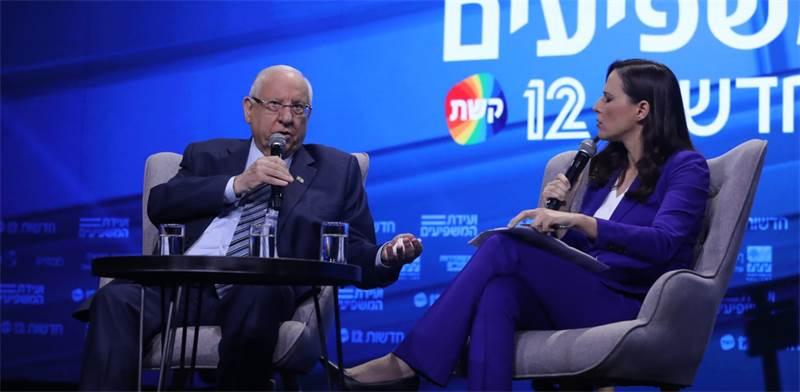 ראובן ריבלין נשיא המדינה / צילום: אבשלום ששוני וגדעון מרקוביץ', חדשות 12