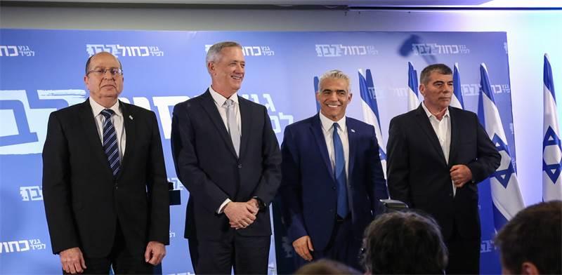 רשימת כחול לבן לכנסת: אשכנזי, לפיד, גנץ ויעלון / צילום: כדיה לוי