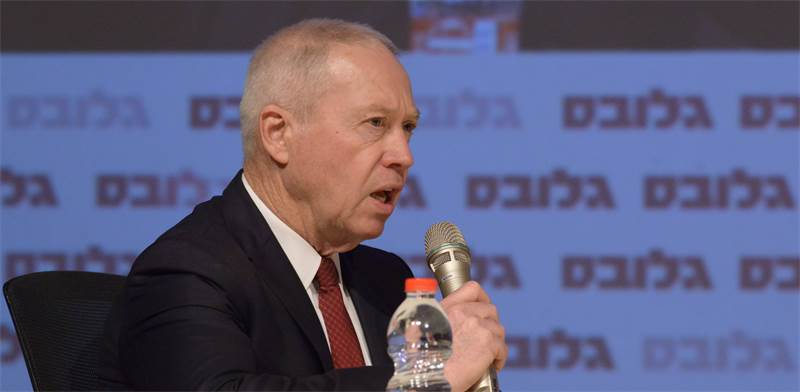 """יואב גלנט בוועידת ישראל לנדל""""ן / צילום: איל יצהר"""