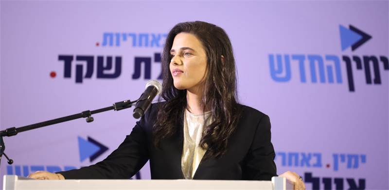 Ayelet Shaked  / Photo:  Cadya Levy, Globes