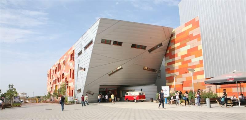 קמפוס המכללה למינהל / צילום: עינת לברון
