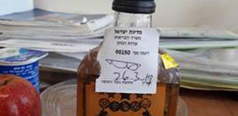 משקה אלכוהולי פליסקה ברנדי / צילום: משרד הבריאות