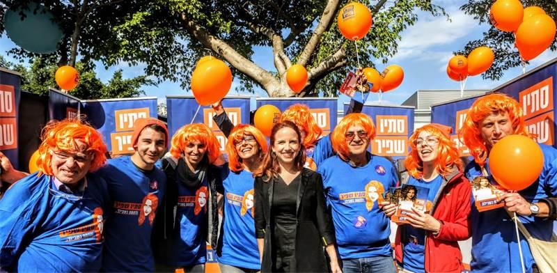 סתיו שפיר והפעילים שלה בפריימריז של מפלגת העבודה / צילום: שלומי יוסף