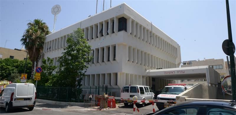 """בנין מגן דוד אדום מד""""א - מתחם בזל  / צילום: איל יצהר, גלובס"""