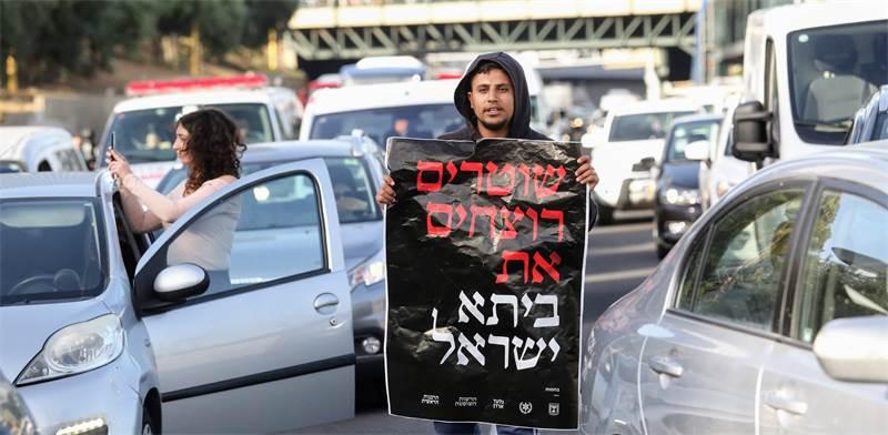 המפגינים נגד אלימות משטרתית כלפי יוצאי אתיופיה חוסמים את נתיבי איילון / צילום: שלומי יוסף