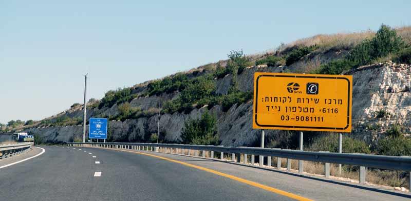 כביש 6 / צילום: איל פישר
