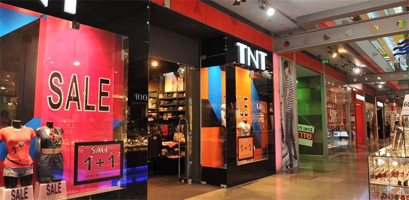 חנות TNT בקניון הזהב בראשון-לציון / צילום: תמר מצפי