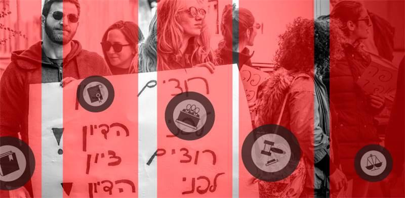 הפגנת המתמחים במשפטים / צילום: שלומי יוסף, עיבוד: טלי בוגדנובסקי