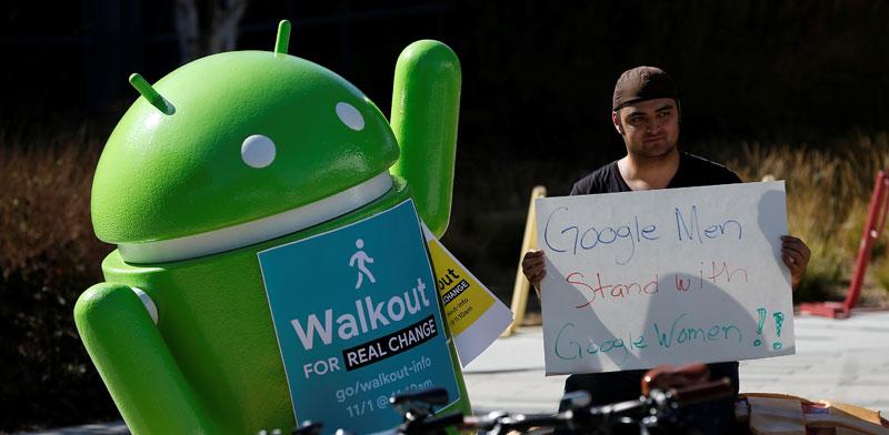 גוגל סלחנית כלפי הטרדה מינית? /צילום: רויטרס  AMIR COHEN