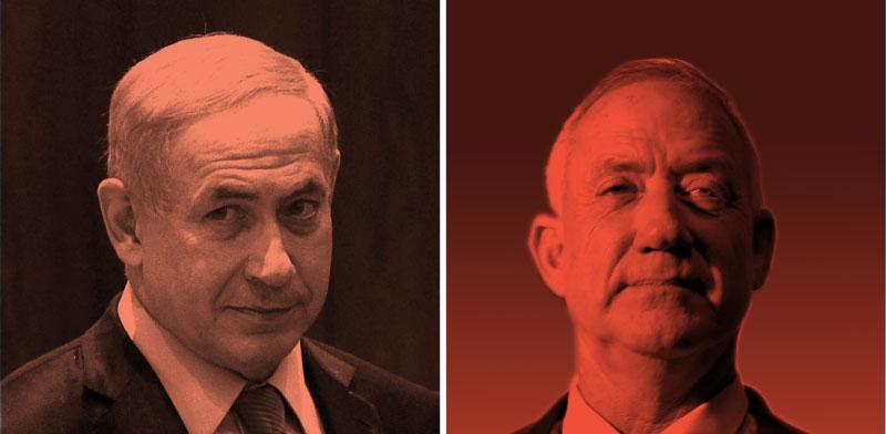 Netanyahu Gantz