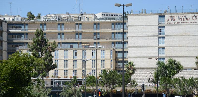 בית חולים שערי צדק ירושלים / צילום: איל יצהר