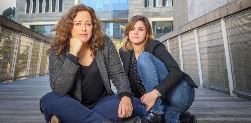 עורכות הדין אדרי ו-וינוגרד / צילום: שלומי יוסף