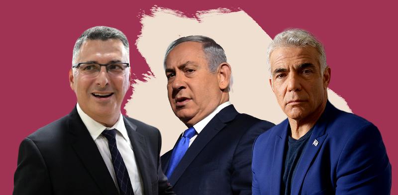 Gideon Sa'ar, Benjamin Netanyahu, Yair Lapid