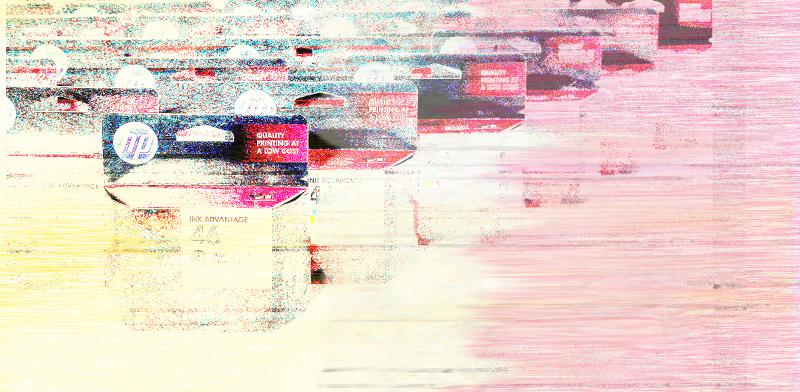 שחיקה בפעילות המדפסות של HP / צילום: shutterstock, עיבוד: טלי בוגדנובסקי