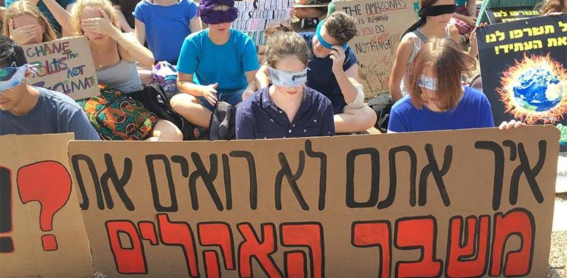 הפגנה בנושא משבר האקלים  / צילום: המרד בהכחדה