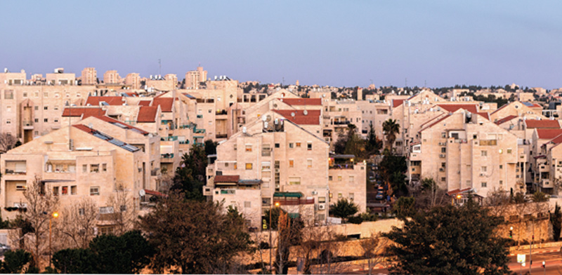 Jerusalem's Beit Hakerem neighborhood